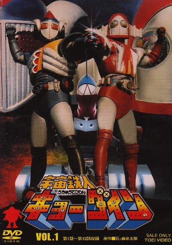 【特撮魂】狙ったかどうかはわからないけどコミカルな「宇宙鉄人キョーダイン」