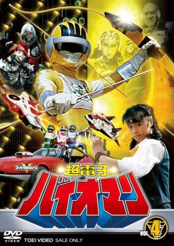 【特撮魂】『超電子バイオマン』2代目は飛び道具