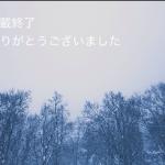 連載コラム「音のコトノハ」終了のお知らせ