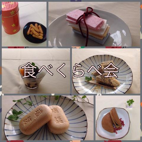 日本の食文化は素敵!『東京手みやげ食べくらべの会』で8つの和菓子を堪能したよ