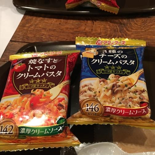 アマノフーズの試食イベント!「3種のチーズのクリームパスタ」はまじでうまかった