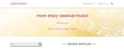 joyful-classic