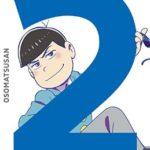「3COINS」が「おそ松さん」とコラボ!マステやキーホルダーが8月21日発売