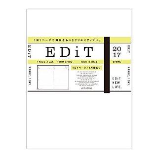 【手帳2017】Edit、ハイタイド、コクヨの来年版手帳が登場しています