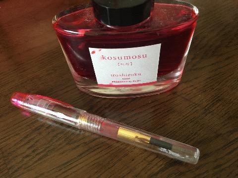 格安万年筆「プレピー」をスタイリッシュにする方法~今度はピンクのスケルトン万年筆!   フリーライター0...