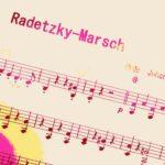 【joyful-classic】音楽教室終了!「ラデツキー行進曲」がくれた奇跡
