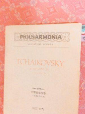 【joyful-classic】チャイコフスキーの交響曲第4番の悪口