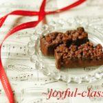 【joyful-classic】演奏のとき曲に引きずられたくはない