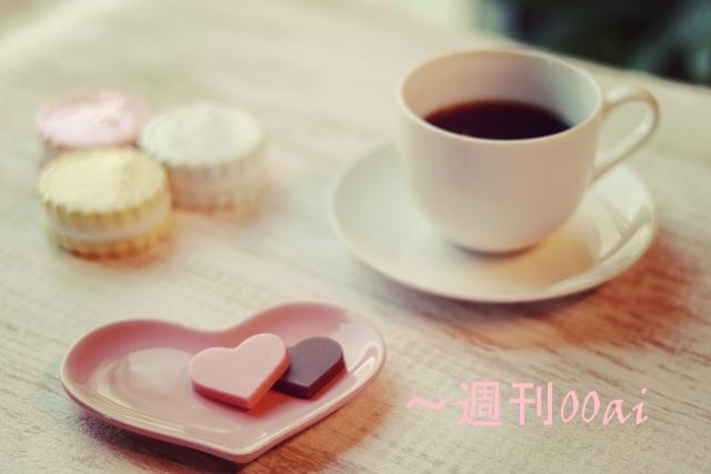 【週間00ai】ライター交流会が楽しすぎた(2017年2月6日~2月12日)