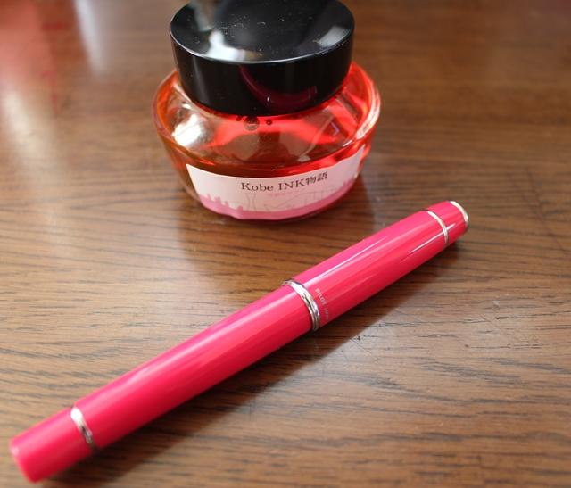 【万年筆とインク沼】淡いピンクが美しいKobeINK物語「雪御所ザクラ」