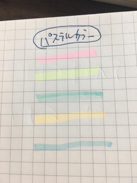 ダイソー width=