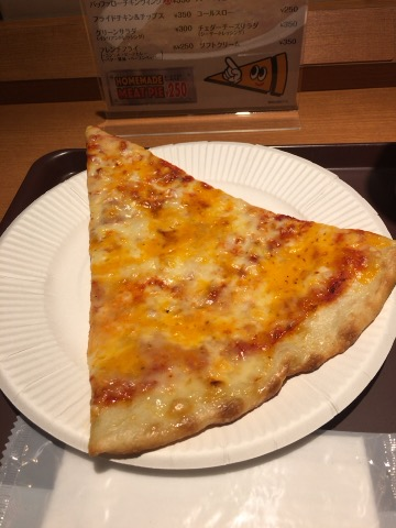 ピザ 99円