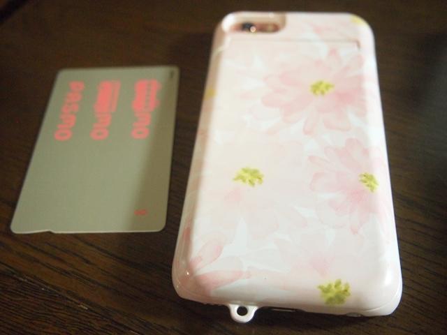 ICカード 携帯