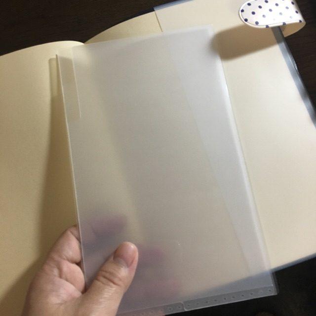 手帳用コンパクトファイル