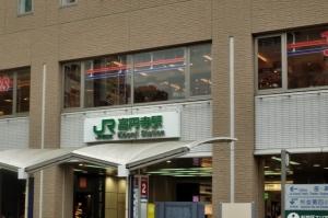 芸人さん4人が高円寺を紹介する「高円寺チャンネル」がめちゃくちゃ面白い!